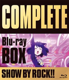 【国内盤ブルーレイ】【送料無料】SHOW BY ROCK!! COMPLETE Blu-ray BOX[5枚組]【B2019/8/21発売】