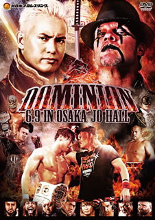 ただ今クーポン発行中です 国内盤DVD DOMINION2019.6.9 in OSAKA-JO D2019 8 HALL 直営店 30発売 超激安 2枚組