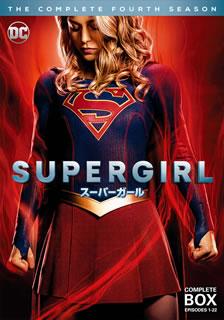 【国内盤DVD】【送料無料】SUPERGIRL / スーパーガール フォース・シーズン コンプリート・ボックス[DVD][5枚組]【D2019/10/9発売】