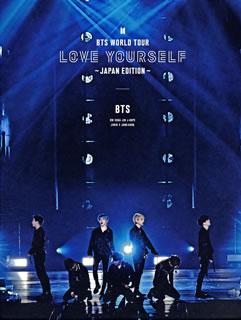 【国内盤ブルーレイ】【送料無料】BTS / BTS WORLD TOUR'LOVE YOURSELF'~JAPAN EDITION~〈初回限定盤・3枚組〉(ブルーレイ)[3枚組][初回出荷限定]【BM2019/10/9発売】
