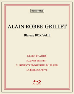 【国内盤ブルーレイ】【送料無料】アラン・ロブ=グリエ Blu-ray BOXII(ブルーレイ)[4枚組][初回出荷限定]【B2019/9/28発売】
