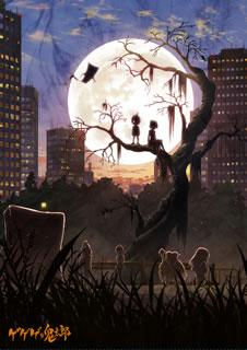 【国内盤ブルーレイ】【送料無料】ゲゲゲの鬼太郎 第6作 Blu-ray BOX5(ブルーレイ)[2枚組]【B2019/10/2発売】