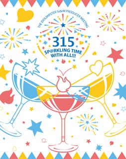 【国内盤ブルーレイ】【送料無料】THE IDOLM@STER SideM PRODUCER MEETING 315 SP@RKLING TIME WITH ALL!!! EVENT Blu-ray[6枚組]【B2019/11/6発売】