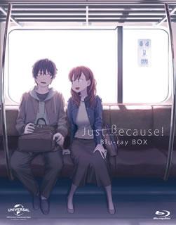 【国内盤ブルーレイ】【送料無料】Just Because! Blu-ray BOX[初回出荷限定]【B2019/11/27発売】