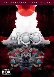 ただ今クーポン発行中です 国内盤DVD 保証 THE 100 ハンドレッド シックス シーズン コンプリート D2019 3枚組 ボックス 11 販売 13発売