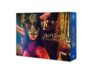 【国内盤ブルーレイ】【送料無料】ルパンの娘 Blu-ray BOX(ブルーレイ)[4枚組]【B2019/12/25発売】