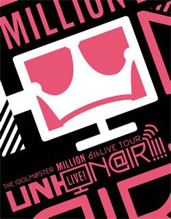 【国内盤ブルーレイ】【送料無料】THE IDOLM@STER MILLION LIVE!6thLIVE TOUR UNI-ON@IR!!!! LIVE Blu-ray Princess STATION@KOBE[5枚組]【B2020/2/19発売】