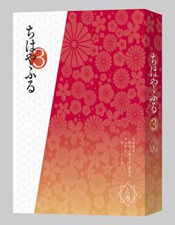 【国内盤ブルーレイ】【送料無料】ちはやふる3 Blu-ray BOX 上巻(ブルーレイ)[4枚組]【B2019/12/25発売】