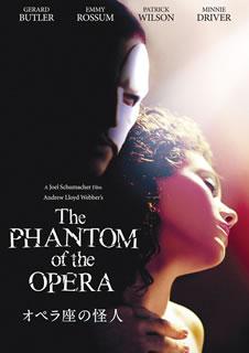 ただ今クーポン発行中です 国内盤DVD 40%OFFの激安セール オペラ座の怪人 通販 激安 DVD 11 20発売 D2019