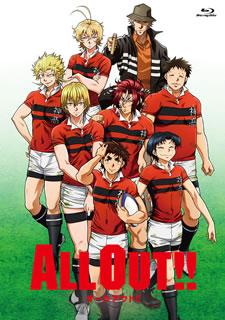 【国内盤ブルーレイ】【送料無料】ALL OUT!! Blu-ray BOX(ブルーレイ)[8枚組]【B2019/11/27発売】