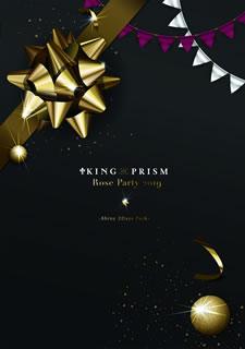 【国内盤ブルーレイ】【送料無料】KING OF PRISM Rose Party 2019-Shiny 2Days Pack-(ブルーレイ)[3枚組]【B2020/2/19発売】