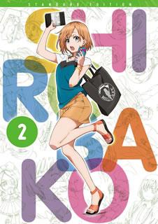 【国内盤ブルーレイ】【送料無料】SHIROBAKO Blu-ray BOX 2 スタンダードエディション(ブルーレイ)[3枚組]【B2020/2/19発売】