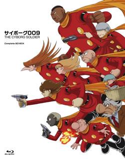 【国内盤ブルーレイ】【送料無料】サイボーグ009 THE CYBORG SOLDIER Complete BD-BOX[2枚組][期間限定出荷]【B2020/3/20発売】