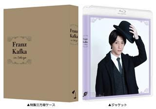 【国内盤ブルーレイ】【送料無料】カフカの東京絶望日記[3枚組][初回出荷限定]【B2020/3/27発売】