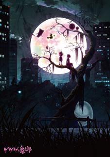 【国内盤ブルーレイ】【送料無料】ゲゲゲの鬼太郎 第6作 Blu-ray BOX7[2枚組]【B2020/4/2 発売】