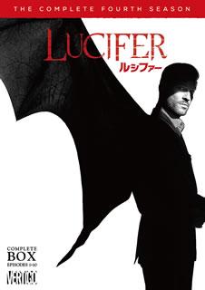 ただ今クーポン発行中です 国内盤DVD LUCIFER ルシファー フォース シーズン コンプリート D2020 ボックス 今ダケ送料無料 13発売 5 定番 2枚組