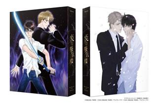 【国内盤ブルーレイ】【送料無料】炎の蜃気楼 Blu-ray Disc BOX[3枚組][初回出荷限定]【B2020/5/27発売】