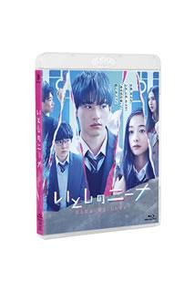 待望 ただ今クーポン発行中です 国内盤ブルーレイ いとしのニーナ Blu-ray BOX 2発売 SALE 12 2枚組 B2020
