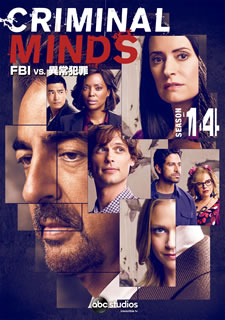 ただ今クーポン発行中です 国内盤DVD クリミナル マインド FBI vs.異常犯罪 100%品質保証! 18発売 直送商品 コレクターズBOX D2020 シーズン14 11 8枚組
