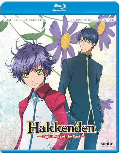 【送料無料】HAKKENDEN: EIGHT DOGS OF THE EAST: COMPLETE COLLECTION (アニメ輸入盤ブルーレイ)【B2017/12/5発売】