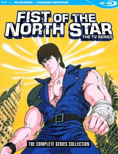 【送料無料】FIST OF THE NORTH STAR: COMPLETE TV SERIES (アニメ輸入盤ブルーレイ)