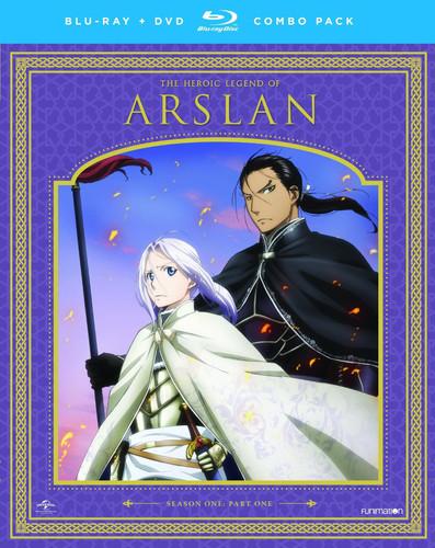 【送料無料】HEROIC LEGEND OF ARSLAN: SEASON ONE PART ONE (4PC) (アニメ輸入盤ブルーレイ)【B2016/8/23発売】