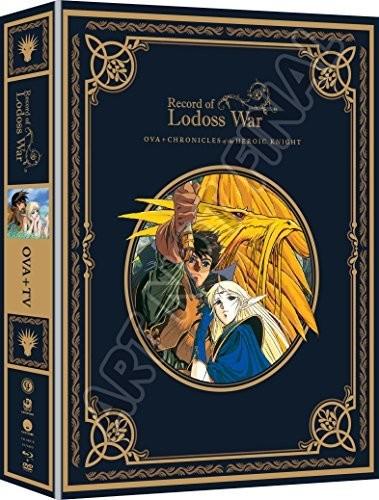【送料無料】RECORD OF LODOSS WAR: COMPLETE (W/DVD) (アニメ輸入盤ブルーレイ)【B2017/7/18発売】