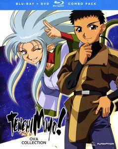【送料無料】TENCHI MUYO: OVA SERIES (2枚組) (W/DVD)(アニメ輸入盤ブルーレイ)(異世界の聖機師物語)