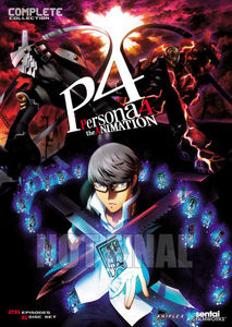 【送料無料】PERSONA 4: THE ANIMATION: COMPLETE COLLECTION (アニメ輸入盤DVD)
