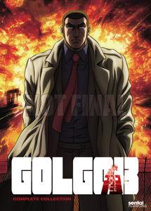 【送料無料】GOLGO 13: COMPLETE COLLECTION (9PC) (アニメ輸入盤DVD)
