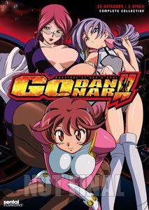 【送料無料】GODANNAR COMPLETE COLLECTION (5PC) (アニメ輸入盤DVD)