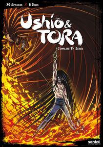 【送料無料】USHIO & TORA (8PC) (アニメ輸入盤DVD)【D2017/8/29発売】