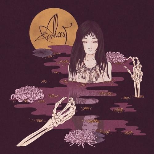 【輸入盤LPレコード】Alcest / Kodama (Box)【LP2016/9/30発売】