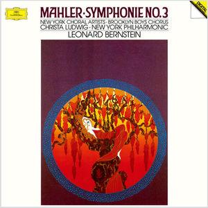 【送料無料】Leonard Bernstein & New York Philharmonic / Mahler: Symphonie No. 3 (香港盤)【輸入盤LPレコード】(レナード・バーンスタイン)