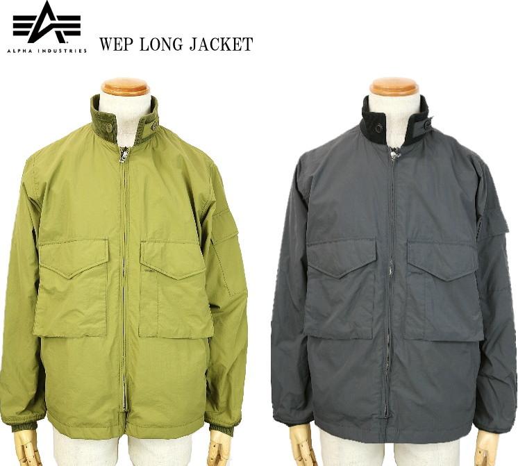 ALPHA アルファ WEP LONG JACKET WEPジャケット ロング TA1459 2color 送料無料
