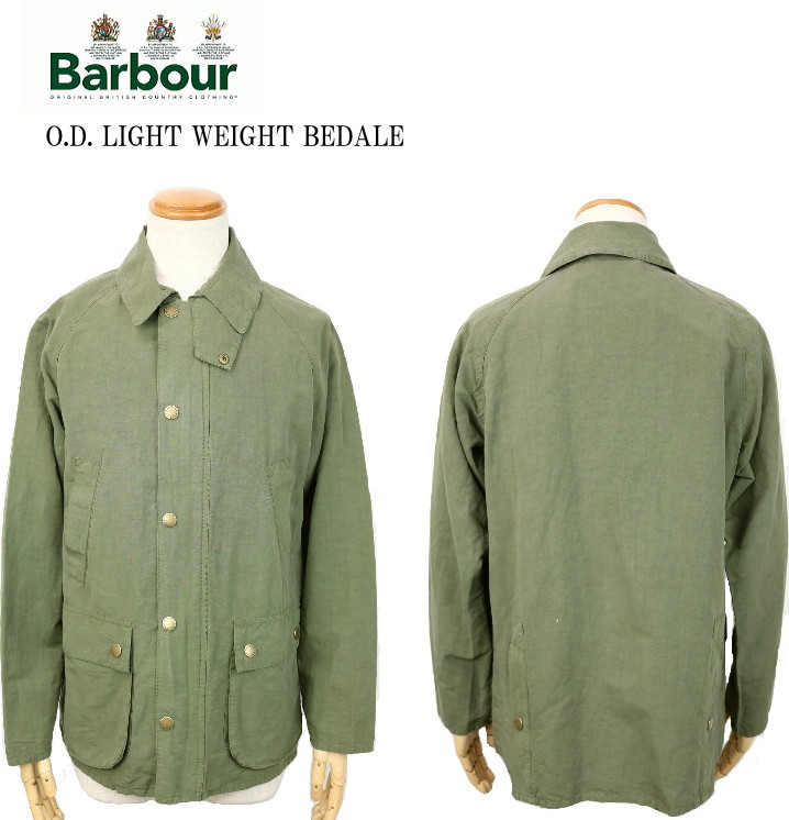 Barbour バブアー O.D.LIGHT WEIGHT BEDALE ライトウエイト ビデイル 46099 OLIVE 送料無料
