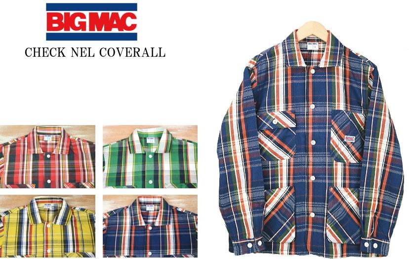 BIG MAC ビッグマック CHECK NEL COVERALL チェックネル カバーオール BIG-005N 4color 送料無料
