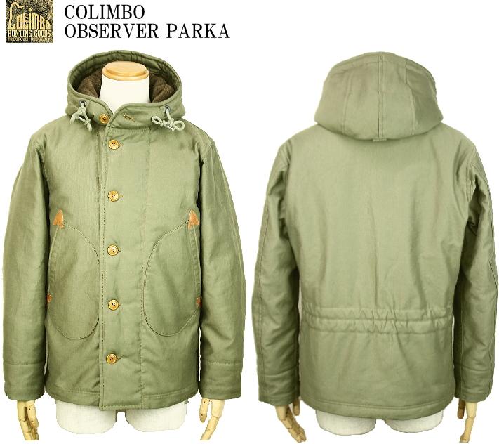 COLIMBO コリンボ DECK OFFICER'S OVER-COAT OBSERVER PARKA オブザーバーパーカー ZT-0128 オリーブ