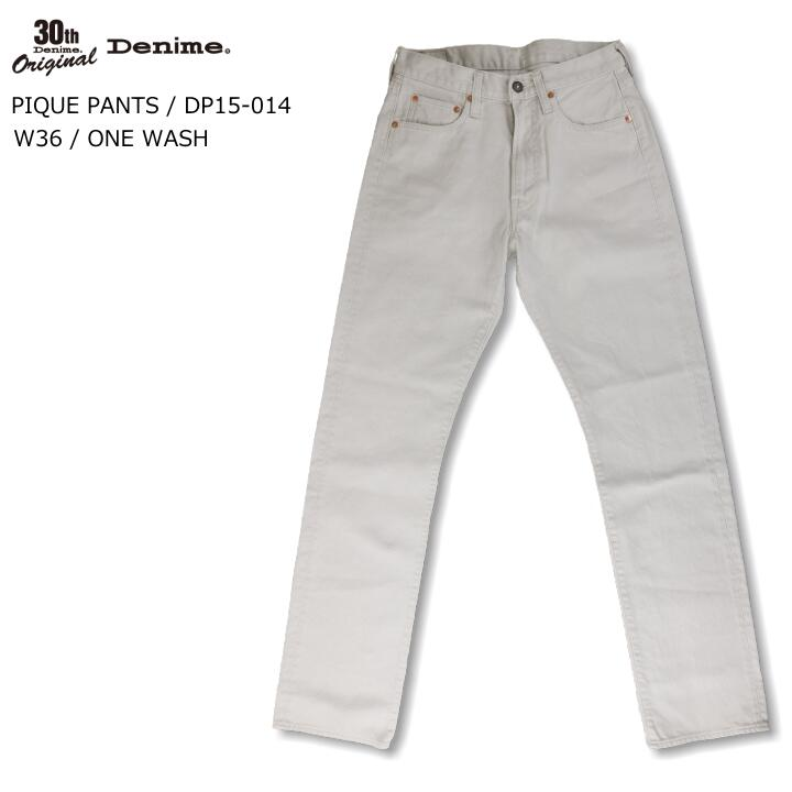 DENIME ORIGINAL LINE PIQUE PANTS ピケパンツ W36 DP15-013 送料無料