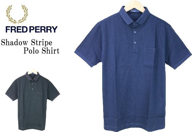 FRED PERRY フレッドペリー Shadow Stripe Polo Shirt シャドーストライプ ポロシャツ F1752 2color 送料無料