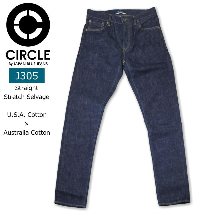 JAPAN BLUE CIRCLE J305 ストレート アメリカ綿×オーストラリア綿 ストレッチ ワンウォッシュ