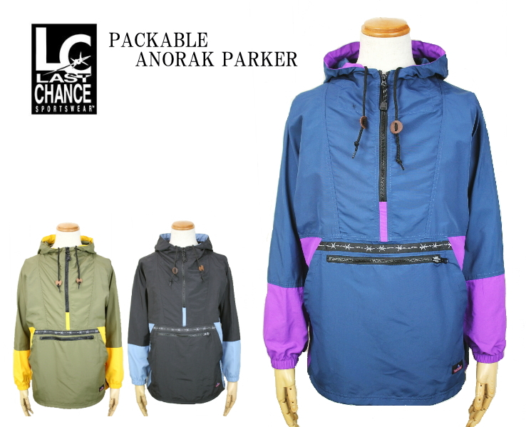 LAST CHANCE ラストチャンス PACKABLE ANORAK PARKER パッカブル アノラックパーカー LC19SS-002 3colors 送料無料