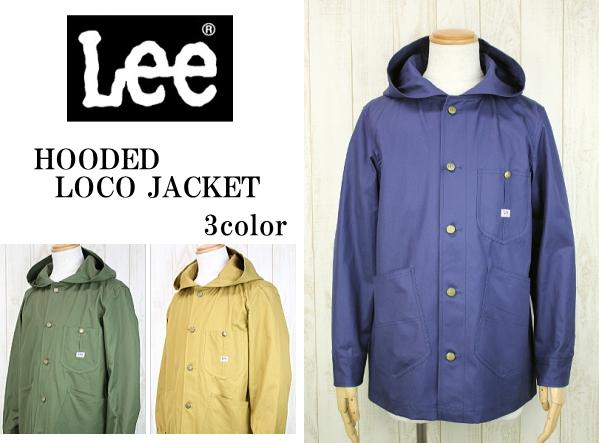 Lee リー HOODED LOCO JACKET フーデットロコジャケット LS1270 3color