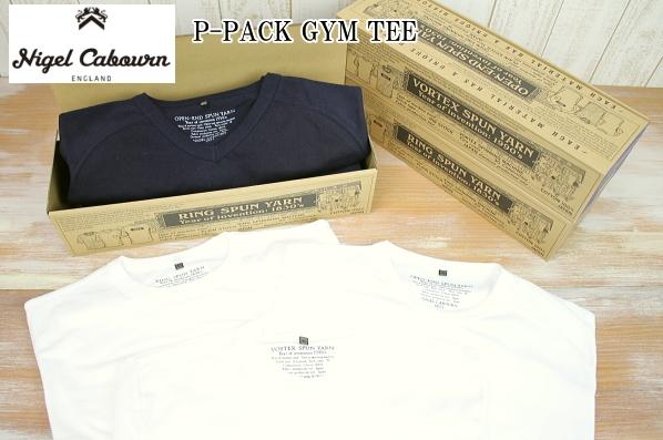 Nigel Cabourn ナイジェル・ケーボン 3-PACK GYM TEE 3パック ジムTシャツ 80350021050/2color