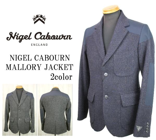 Nigel Cabourn ナイジェル・ケーボン MALLORY JACKET マロリージャケット 80350080005/2coor(DARK NAVY・GRAY)
