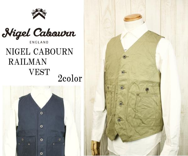 Nigel Cabourn ナイジェル・ケーボン RAILMAN VEST VINTAGE TWILL レイルマンベスト 80360070000/2color(DARK NAVY・KHAKI)