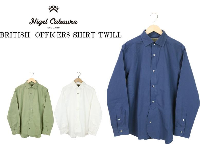 Nigel Cabourn ナイジェル・ケーボン BRITISH OFFICERS SHIRT TWILL ブリティッシュオフィサーズシャツ ツイル 80400010011 3color 送料無料