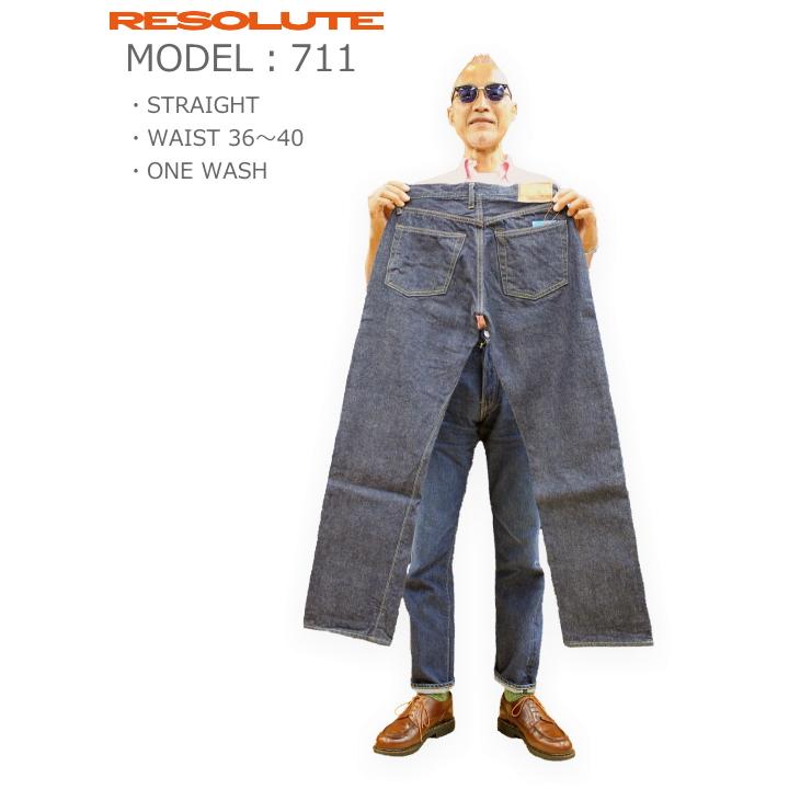 RESOLUTE リゾルト XX MODEL ワンウォッシュ 711-94-B WA W36~W40 L32~L36
