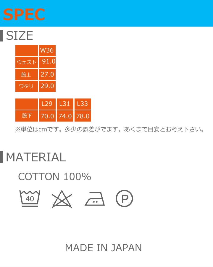 RESOLUTE リゾルト 712 レングス選べます 505 MODEL ワンウォッシュ 712 94 WA ジーンズ デニム メンズ テーパード 大きいサイズ ウエスト36はこちらqSpzLGMVjU