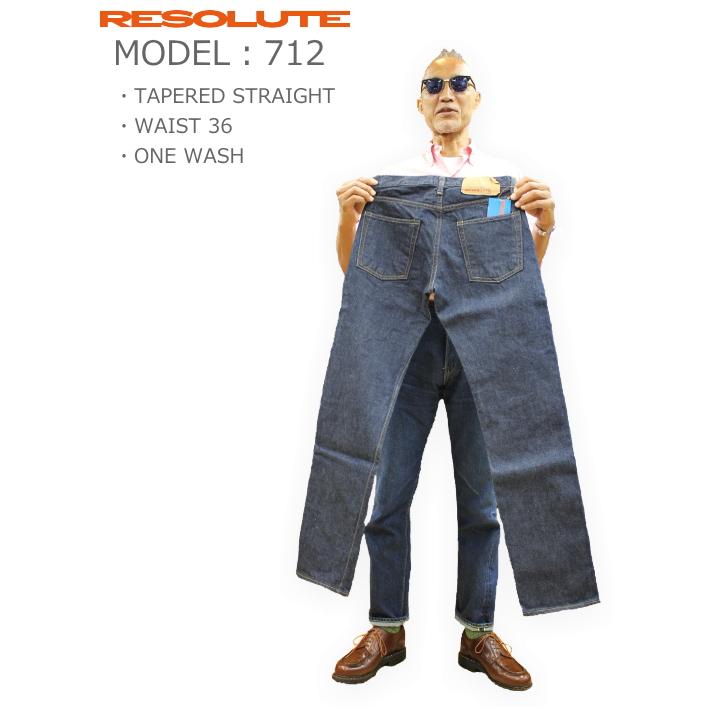 RESOLUTE リゾルト 712 レングス選べます 505 MODEL ワンウォッシュ 712-94 WA ジーンズ デニム メンズ テーパード 大きいサイズ ウエスト36はこちら